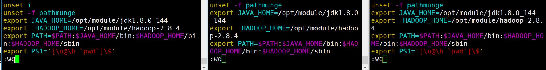 Hadoop分布式搭建过程